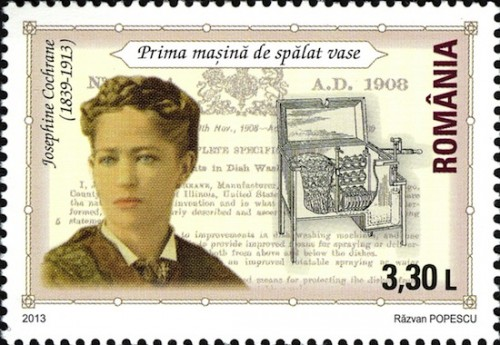 Stamps_of_Romania_2013-34-e1397555771769