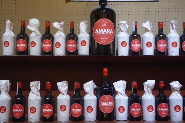Amara GM